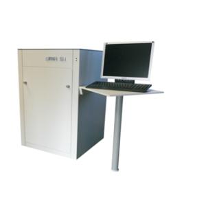 sma 51 (máy + 2 đầu ghi tiêu chuẩn, phần mềm, máy trạm)